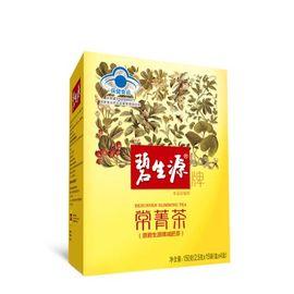 碧生源 牌常菁茶(原减肥茶) 2.5g/袋*15袋/盒*4盒