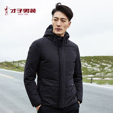 才子 男装2018新款冬季保暖外套休闲纯色连帽男士羽绒服男短款加厚3187E1223