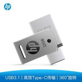 HP 惠普X5000M u盘手机电脑两用32G Type-C闪存盘USB3.1迷你金属高速U盘