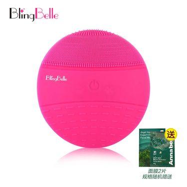 BlingBelle /贝琳贝儿 德国贝儿二代洁面仪 贝尔电动硅胶毛孔清洁神器洗脸仪