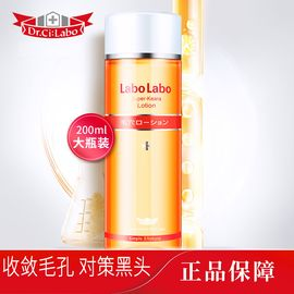 Dr. Ci:Labo 城野医生亲研毛孔收敛水控油保湿收缩水化妆水日本护肤品爽肤水200ml