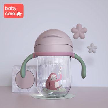 babycare 儿童水杯防摔 幼儿园宝 宝防漏防呛吸管杯带重力球学饮杯