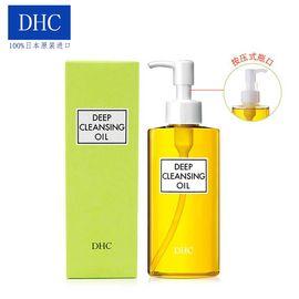 DHC/蝶翠诗 橄榄卸妆油200ml 温和眼唇脸部卸妆深层清洁改善角质