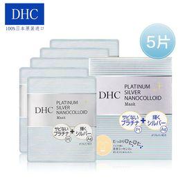 DHC/蝶翠诗 白金多元焕采面膜 5片装