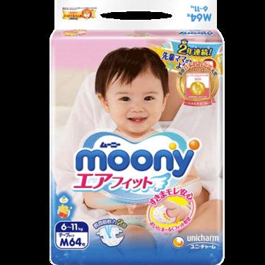 尤妮佳 日本Moony纸尿裤M64男女宝拉拉裤L44片婴儿尿不湿进口超薄干爽透气