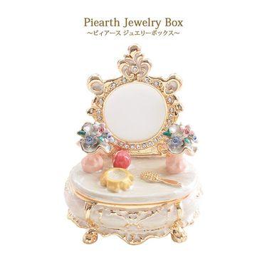 piearth Mini公主梳妆台鎏金首饰盒 少女化妆桌饰品收纳 装饰摆件