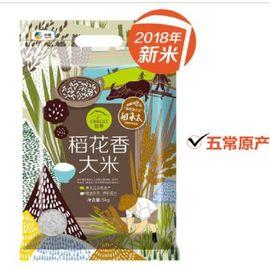 初萃 五常稻花香大米10斤(FHC) 东北大米 2018年新米  60天鲜磨长粒香米  (中粮出品)