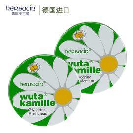 Herbacin 小甘菊 贺本清经典护手霜两只装 20ml x 2