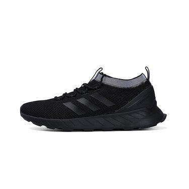 阿迪达斯 neo QUESTAR RISE黑武士男鞋跑步鞋轻便运动休闲鞋BB7197