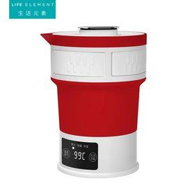 LIFE ELEMENT/生活元素 I25折叠电热水壶便携式保温旅行电烧水壶