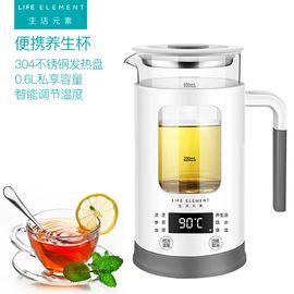 LIFE ELEMENT/生活元素 I13 养生壶玻璃电热煮茶壶煮茶器茶杯玻璃