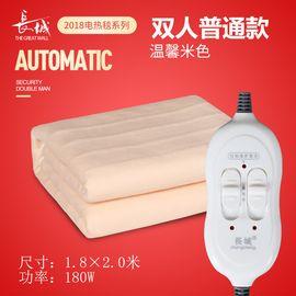 长城 电热毯双人双控智能调温无防水辐射安全家用加大1.8米*2米电褥子