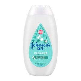 强生婴儿 强生(Johnson)  婴儿牛奶润肤露200ml儿童身体乳宝宝润肤乳液2018配方升级新款