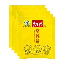 碧生源 减肥茶常菁茶减肥瘦身 散装试用体验装 2 .5gx15袋(常菁茶纤纤茶随机发)