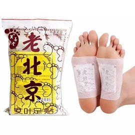 Royalpure 【买一送一】老北京足贴祛湿养颜助眠50贴