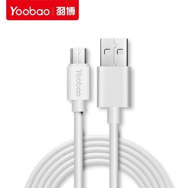 YOOBAO/羽博 【双十一特价】安卓手机充电线Micro数据线0.8M 不适用type-c接口 YB-402