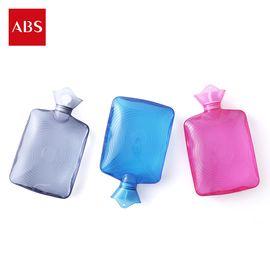 ABS 爱彼此 Warmth温暖系列家用热水袋