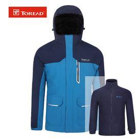 探路者 户外冲锋衣男式二合一两件套防风防水冲锋衣TAWE91910