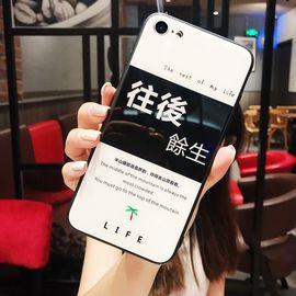 麦阿蜜 苹果6/7/8手机壳iPhone6/7/8保护套钢化玻璃背板防摔硬壳6sp全包硅胶软边抖音网红同款