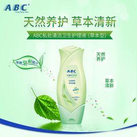 ABC 卫生护理液 200ml/支(中药护理配方)