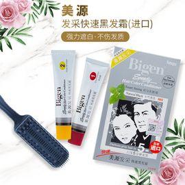 美源 日本进口发采快速黑发霜染发膏染发剂 多色可选