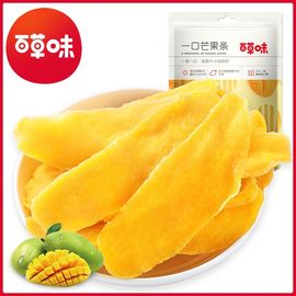 百草味 【芒果条120gx3袋】休闲零食芒果条 蜜饯果脯水果干特产
