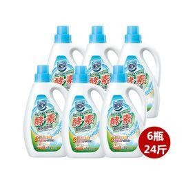 家安 酵素净护洗衣液24斤量贩装(2kg*6瓶)【整箱特惠】