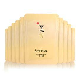 Sulwhasoo/雪花秀 玉容面膜撕拉面膜5ml*10片 韩国进口 柔滑肌肤去角质 海淘城海外专营店