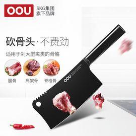 OOU UC3932 【品牌特卖】黑刃系列菜刀 厨房家用加厚不锈钢刀剁骨斩骨刀具 黑色