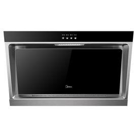 美的 (Midea) 侧吸式厨房百搭小尺寸大吸力吸油烟机CXW-200-AJ7008-G