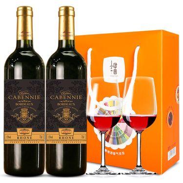卡本妮  法国原瓶进口AOP/AOC红酒 波尔多产区 卡本妮罗讷干红葡萄酒750ml*2瓶 送精美红酒杯