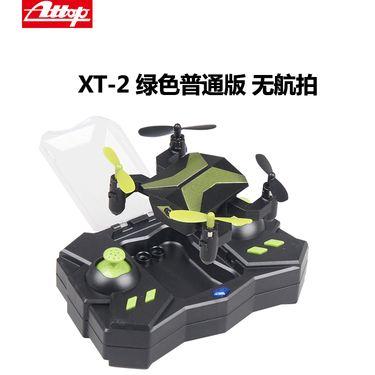 Attop 雅得XT-2迷你定高折叠无人机wifi高清航拍四轴飞行器遥控飞机玩具 XT-2 绿色普通版 无航拍