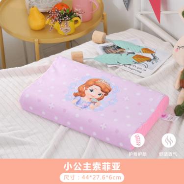 DISNEY 迪士尼儿童乳胶枕
