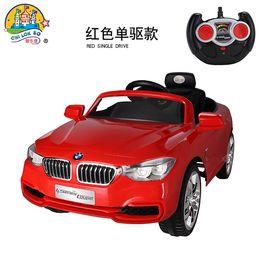 智乐堡 宝马儿童电动汽车四轮带遥控小孩玩具车可坐人宝宝电瓶车