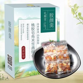 礼顺堂 【买3送1 买5送2】天然食用桃胶双荚皂角米雪燕组合150g/盒