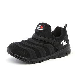 Teenmix/天美意 童鞋2018秋季新款儿童毛毛虫运动鞋男童跑步鞋女童休闲鞋 DX7061