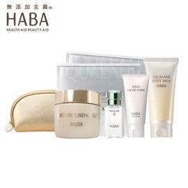 HABA 修护滋润套组  水润面霜植物鲨烷油身体乳面膜套装  积分兑换