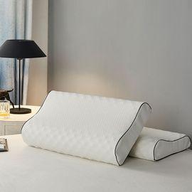 丽芙 进口天然乳胶枕(按摩型)枕头舒睡枕情侣枕单只装