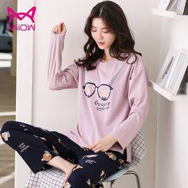 Miiow/猫人 睡衣女士纯棉纯色长袖长裤休闲可外穿家居服套装