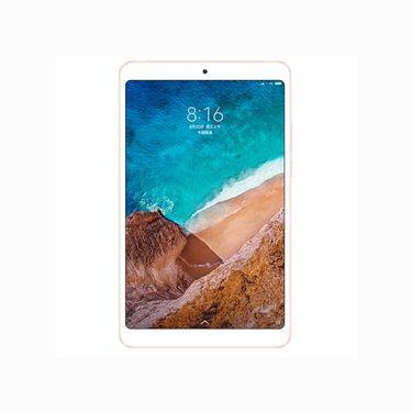 小米 平板4 8英寸平板电脑WIFI版  3G+32G  金色