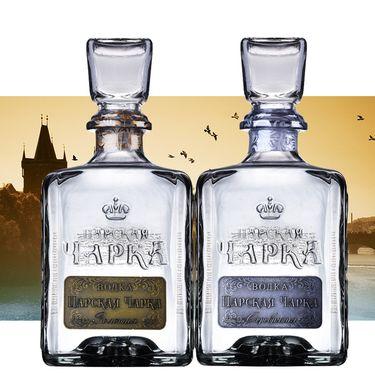 沙皇金樽 俄罗斯沙皇伏特加鸡尾酒基酒 沙皇金标银标双支组合装 500ml*2