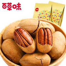 百草味 【碧根果190gx2袋】坚果干果奶油核桃 碧更果长寿果尖果