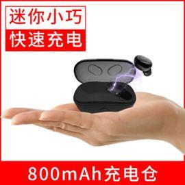 阿奇猫 M02无线蓝牙耳机迷你入耳式微型单耳/运动/华为P20/小米8/苹果X等通用 【自带800mAh充电仓】