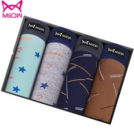 Miiow/猫人 男士内裤莫代尔青年中腰平角纯色透气时尚裤衩4条装