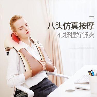 SKG 肩颈椎按摩器 按摩垫 家用颈部腰部肩部 按摩披肩 肩颈按摩仪 按摩枕 4070
