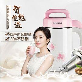 九阳 /Joyoung 智能控温无网研磨豆浆机 婴儿辅食米糊五谷果汁多功能1200mL