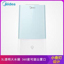 美的MIDEA SC-3D30A 空气加湿器 家用静音卧室香薰母婴适用 办公室超声波持久小型加湿 浅蓝色