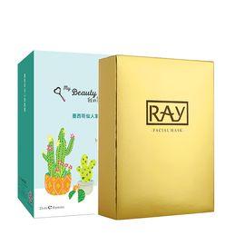 我的美丽日记 墨西哥仙人掌面膜+泰国RAY金色蚕丝面膜 18片组合装保湿补水抗皱淡斑 ENJOY LIFE