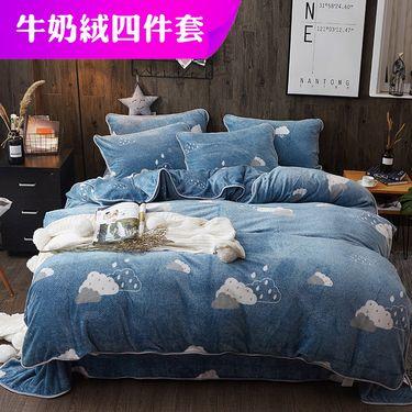 沁园 奶牛绒四件套防寒冬季保暖床单床笠四件套