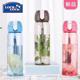 LOCK&LOCK 乐扣乐扣随手杯塑料韩版运动水杯便携男女学生大容量杯子户外水壶